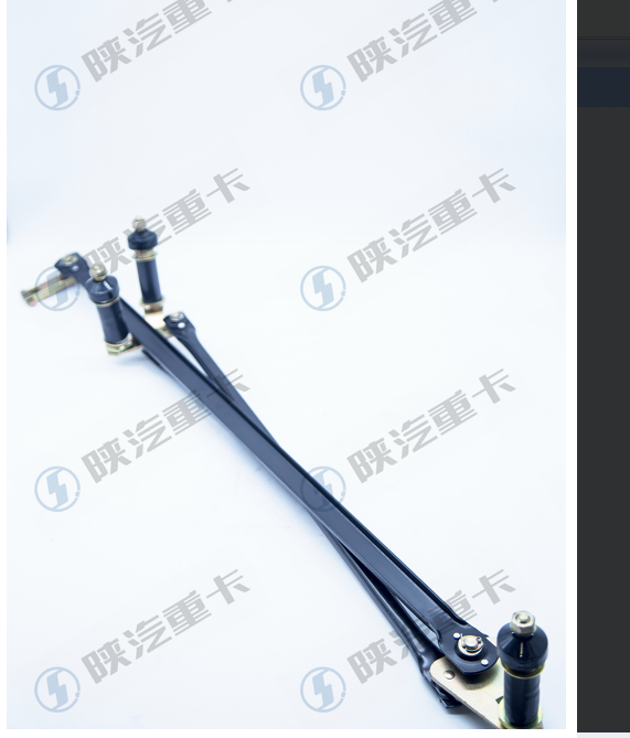 Shaanxi Automobile original accessories, SWF wiper link assembly, 81.26411.6089